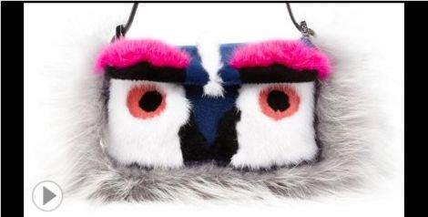 Image of fur handbag