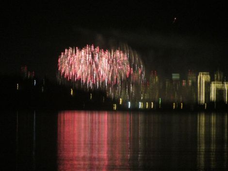 Image of fireworks above the bay